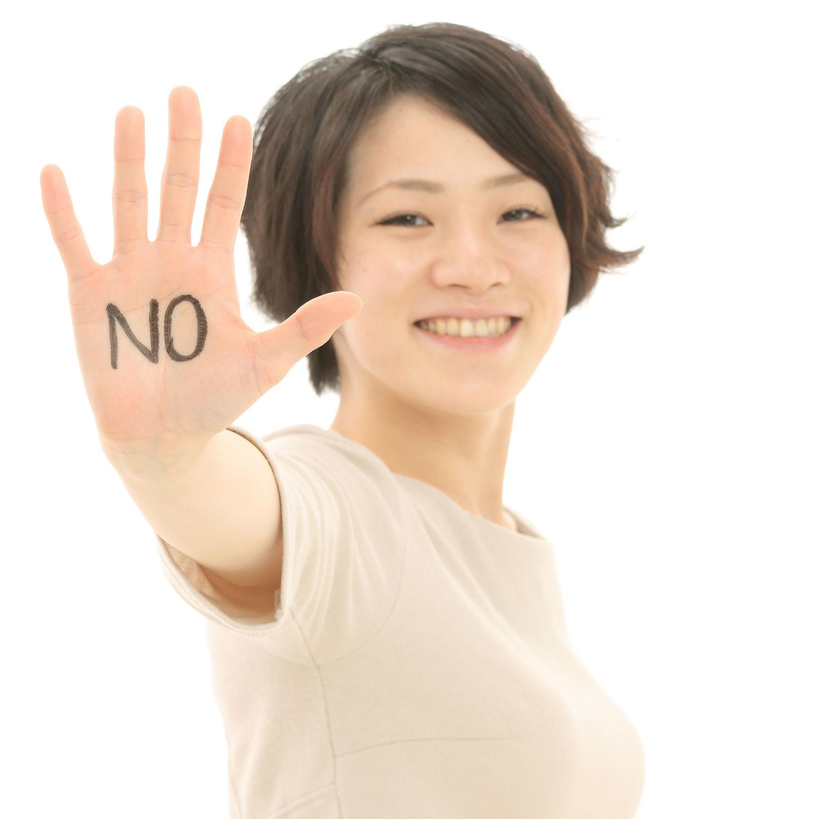 372_TOP_NOと言う女性