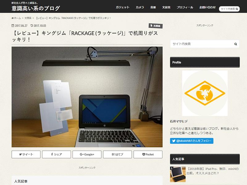 4669_masahideishii