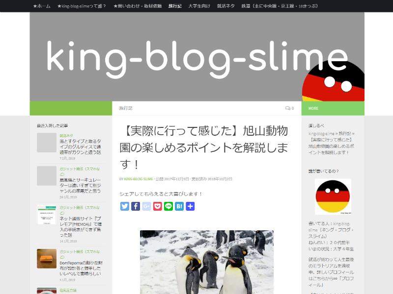 kingblogslime