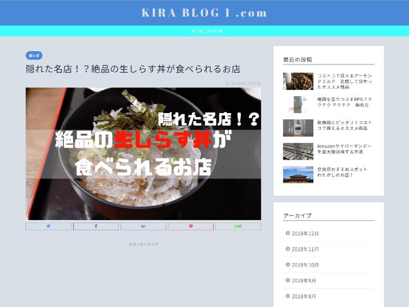 kirablog1com