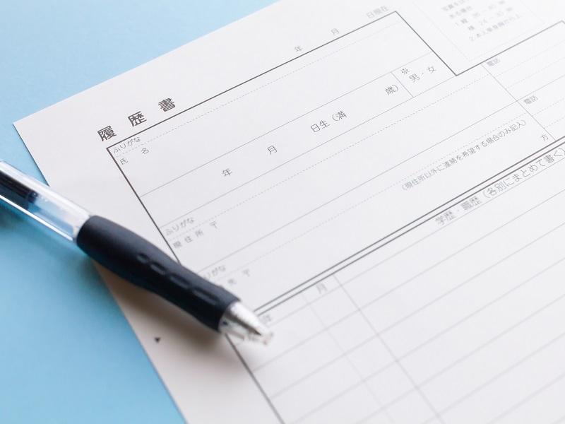 介護職の履歴書は手書きがいい?基本の書き方と受かるポイント