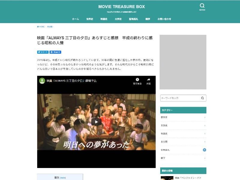 movie_2