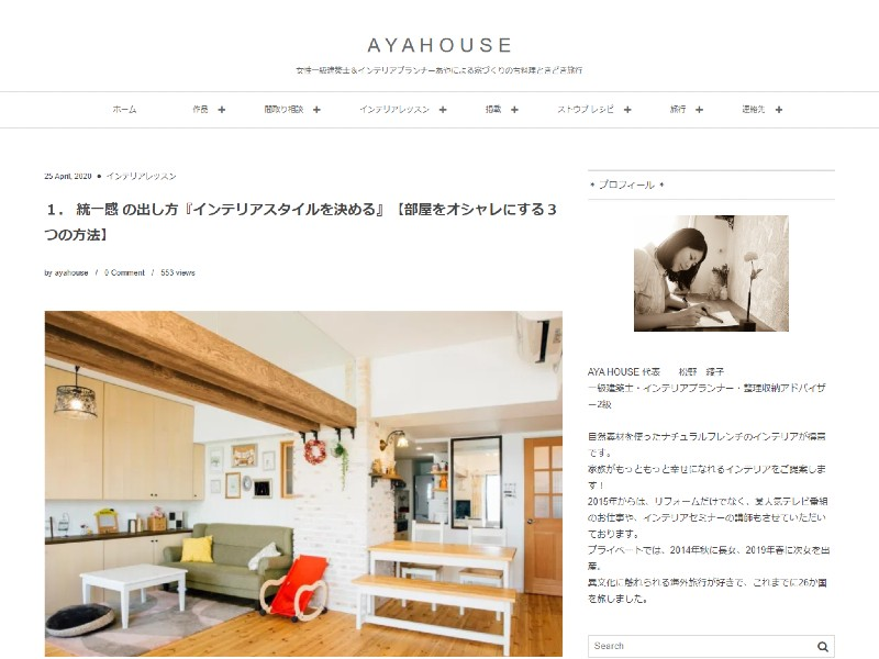 AYAHOUSE